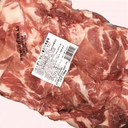 돈불고기 ( 앞다리살 ) 20kg kg당 4.700원