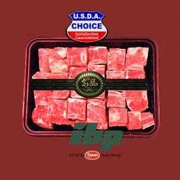 (미국산) IBP(278) 쵸이스 등급  찜갈비 3.0kg 100g당3.350원
